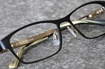 Markenbrillen …