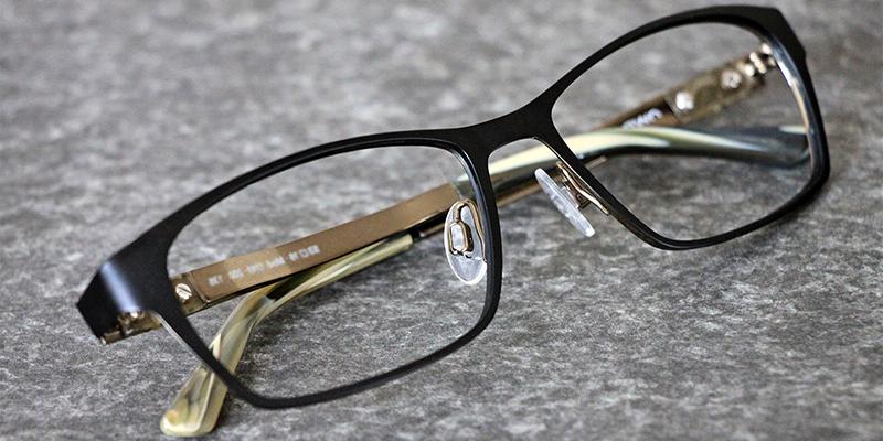 Ihre Prismenbrille …