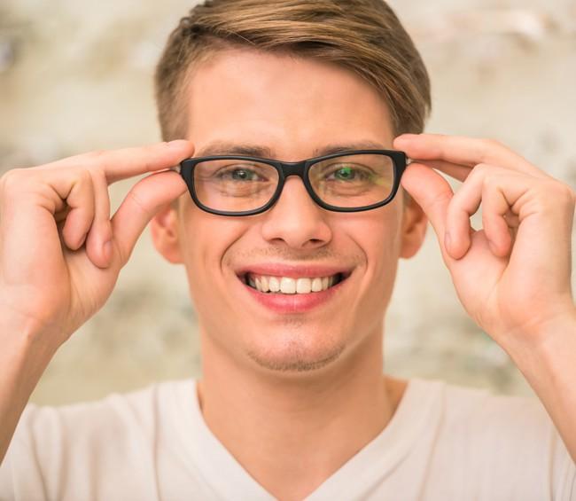 Besser Sehen mit einer neuen Brille.